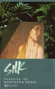 SILK085j